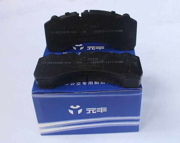 东风天龙气压盘式制动器刹车片